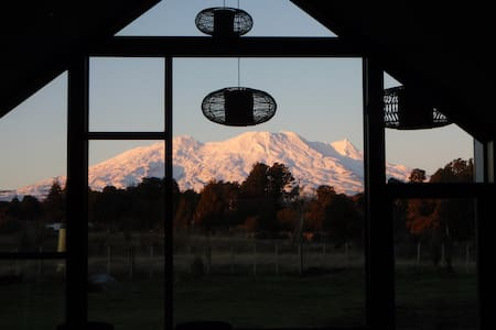 Tongariro Bed and Breakfast - Horopito - Bed & Breakfast