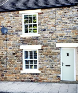 Weardale Cottage Self Catering - St.John's Chapel - 独立屋