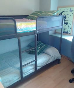 Shared bunk near the center. - villa verde bajo