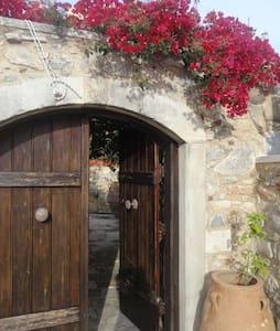 A sweet flavour of Cretan tradition - Heraklion - Haus