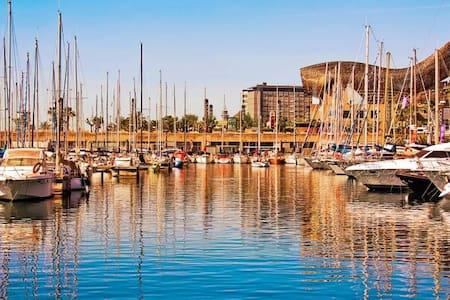 Port Olímpic beach apartment - Barcelona
