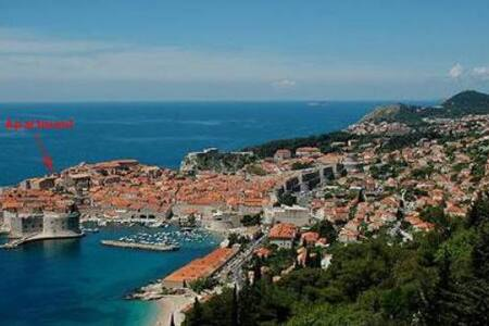 Old Town apartment, large terrace - Dubrovnik