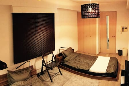 6 min. from Shinjuku Station. 2 single beds.渋谷区代々木 - Shibuya - Lägenhet