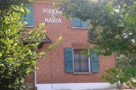 B&B IL PODERE IMMERSO NEL VERDE CAMERA MENTA - San Gabriele-mondonuovo - Pousada