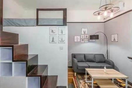 Lane House Studio Loft 现代温馨复式公寓 - Shanghai - Lejlighed