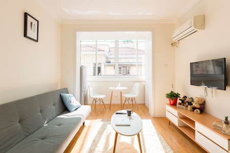 Gan's House: Full Equipped 1 BR(with Breakfast) - 上海 - Wohnung