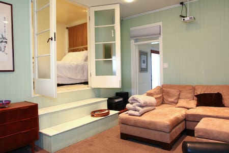 Virtually Your Own Apt in Nth Beach