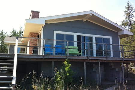 Deer Path Sleeping Bear Bay Beachfront Home - Glen Arbor - Hus