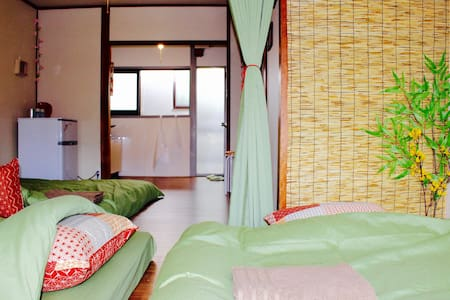 16.[Kyoto]Private!Traditional/5min Sta./Wi-Fi/Bike - Sakyo-ku, Kyoto-shi - Wohnung