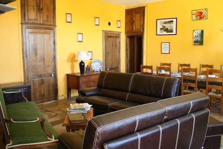 Chambres d'Hôtes - Notre suite des Champs - La Guerche-sur-l'Aubois - Vendégház