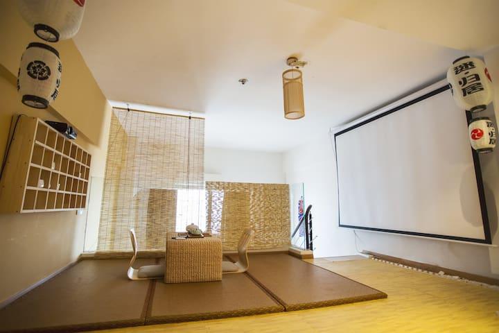 迷·归居近天津站日式LOFT公寓