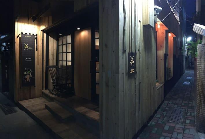 (近火車站)西門淺草 Ximen Asakusa 雙人套房(四樓) - 台南市中西區 - บ้าน