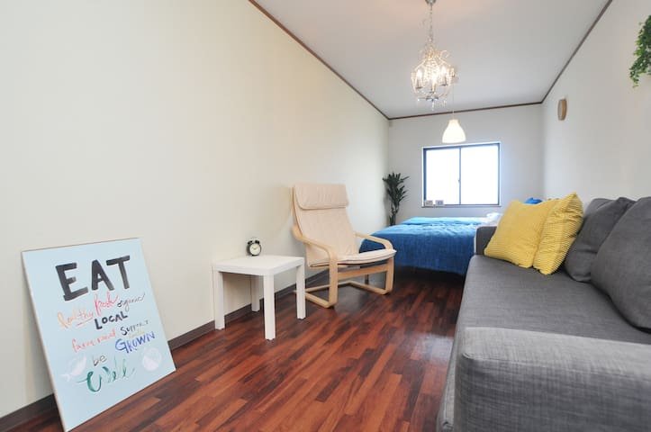 Big House/Near Dotonbori area/namba-portable wifi-