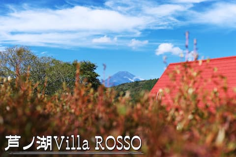 【Hakone】Natural hot spring★View of Mt Fuji【 Rosso】