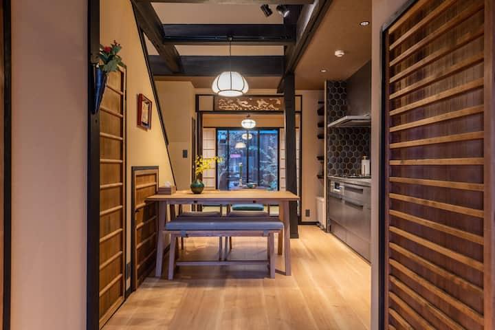 「日和·御竹」京町家 近西本願寺 地下鐵6分 京都站13分 和風庭院 中空挑高寬敞開闊 地暖