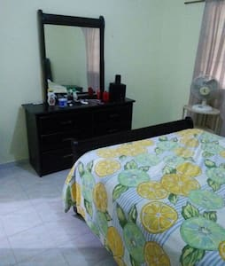 Spacious Room for Rent in Santo Domingo - Santo Domingo Este - Hus