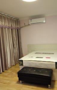 tony的现代公寓 - Qingdao