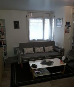 Studio de 30m² avec balcon à 15 mn de Paris - 巴涅(Bagneux) - 公寓