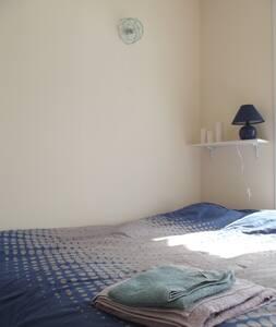 T2 centre-ville de Niort lumineux et calme - Niort - Appartement