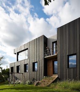 Studio Jardin - Maison d'architecte - Rouen  - Huoneisto