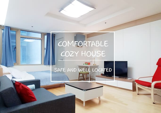 Spacious and Comfortable cozy house #3
