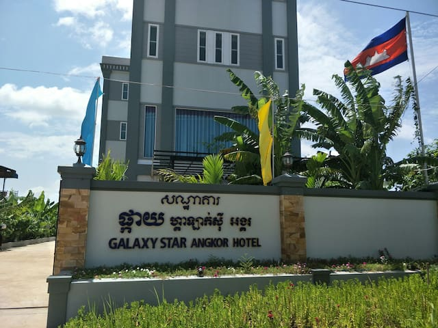 Galaxy Star Angkor Hotel