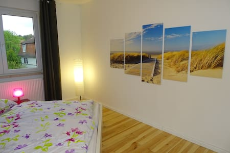 Great room in a good location! - Bamberg