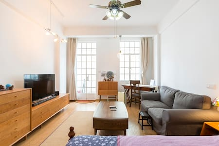 A nice apartment  loacted in Central of CBD - Σαγκάη