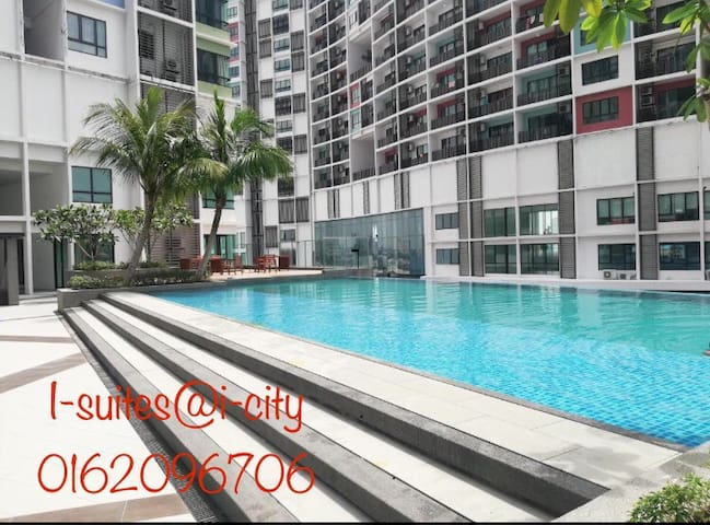 I-suites@i-city by HD
