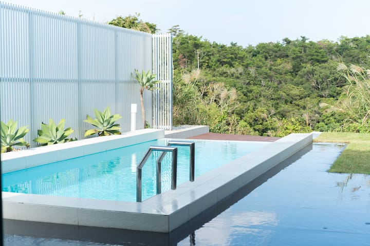 Stunning Resort Home  Infinity Pool - Yomitan-Son