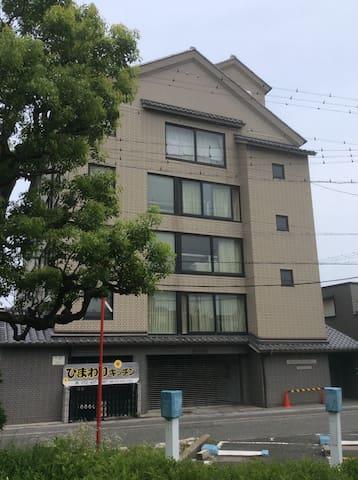 岸和田をタップリ楽しめるお宿 - 岸和田市 - Bed & Breakfast