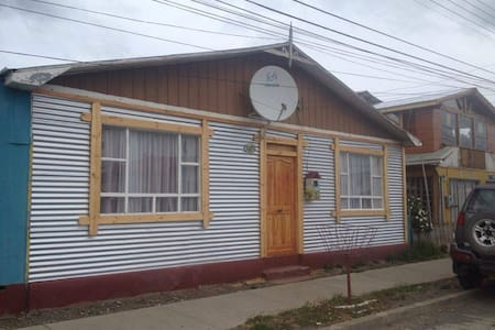 BUDGET ACCOMMODATION FOR WORLD TRAVELLERS - Puerto Natales