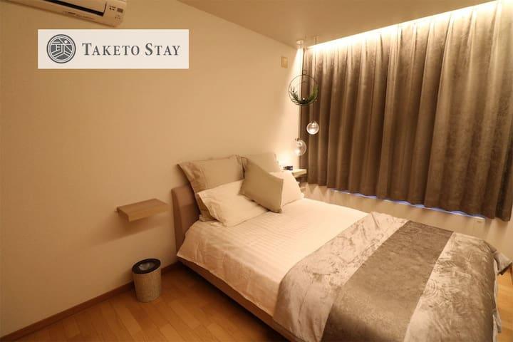 TAKETO STAY 2F : Max7ppl/Free Pick Up/Free Parking