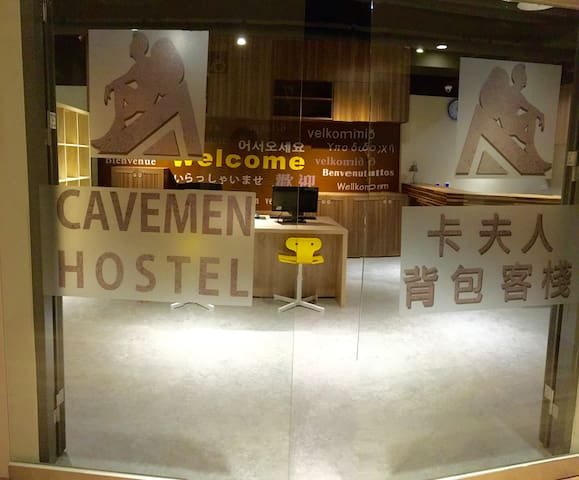 Taipei Hostel Deluxe 6 single beds Sleep 6 private - Zhongzheng District - Andere