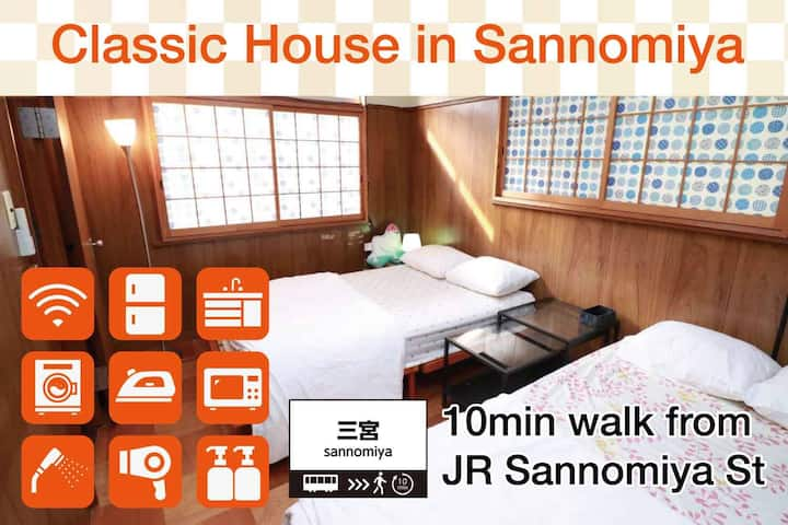 10m Sannomiya, ShinKobe! 5 bed rooms. free park.