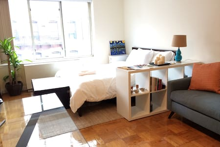 Magnificent Studio Near Little Italy NYC! - New York - Apartment
