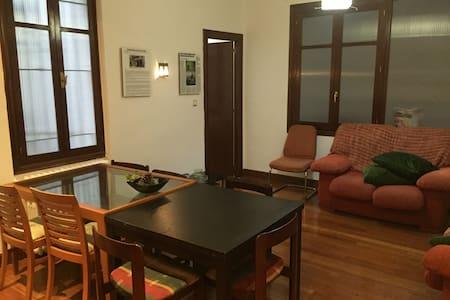 HABITACION EN CENTRO DE BILBAO - 毕尔巴鄂 - 公寓
