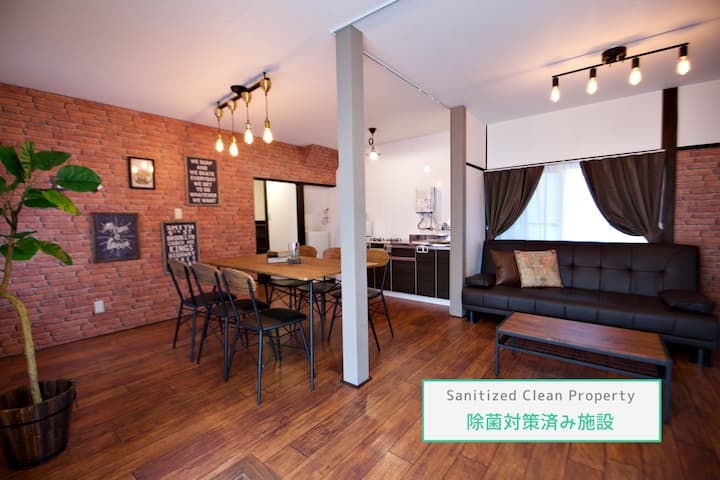 ★Clean Room★Monthly★Renovated House/2BR/Wi-Fi