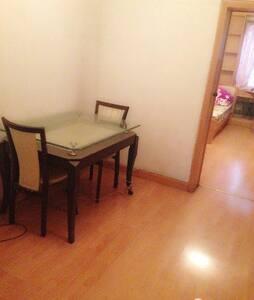 幸福小屋 - Guangzhou Shi - 아파트