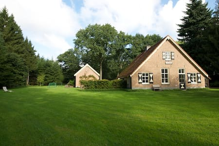 Fantastic family house on beautiful estate - Eesveen