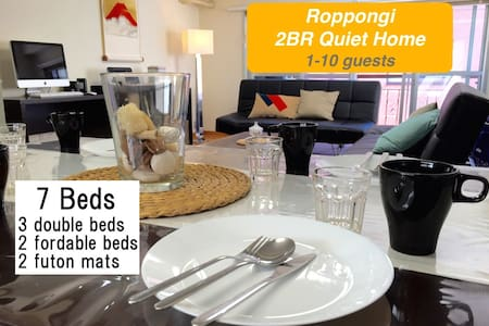 Roppongi, 2BR Quiet Home, with iMac - Apartment