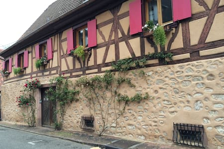 Cozy room in half-timbered Alsace house - Turckheim