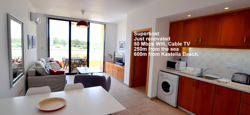 Isabella  Mackenzie One Bedroom Flat *