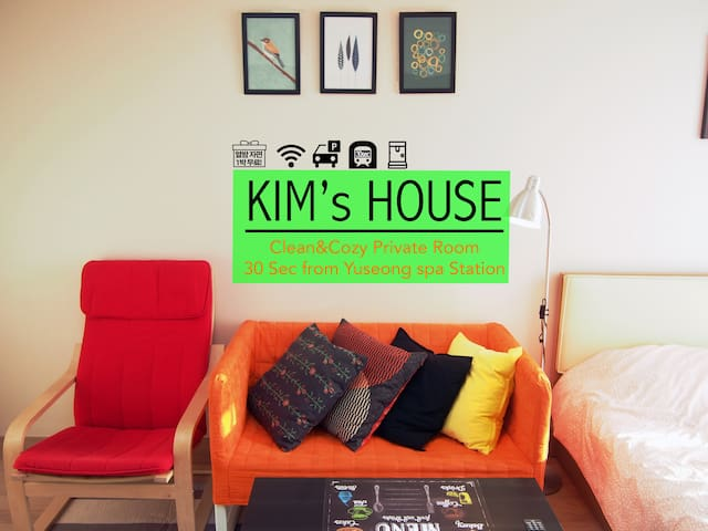 [Kim's House]Clean & Cozy private Room (Green)