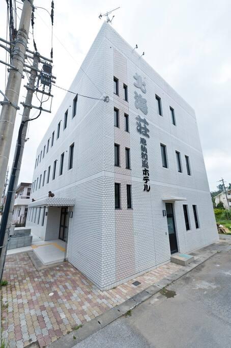 外観 outside of building