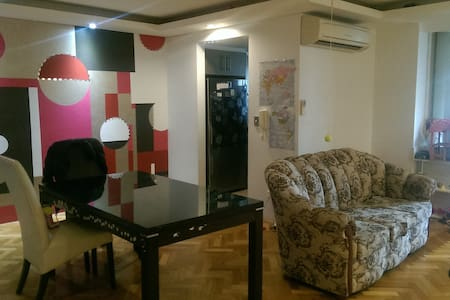Luxury Appartment Close to City, Airport, Transpor - Appartement