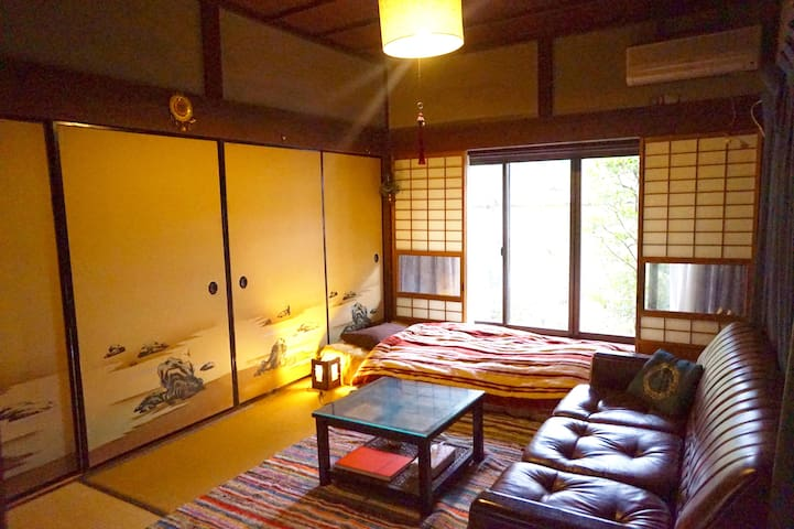 Newly opened!Mountain side retreat house in Kyoto - Ukyō-ku, Kyōto-shi - Huis