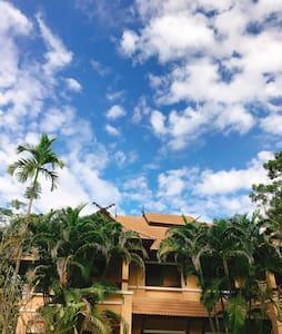 Taraburi Resort(塔拉布里度假酒店) - Chiangmai  - Villa