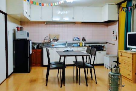 10min walk from JR Station, private room&free WIFI - Shimizu-ku, Shizuoka-shi - Gästehaus