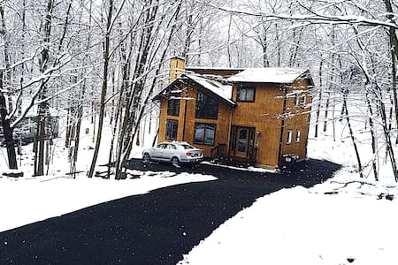 ★★★★★ Cozy and Lovely House! - East Stroudsburg - Rumah